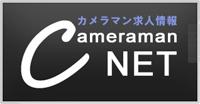 cnet_bana