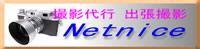n_banner3